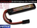 【OPTION No.1製】GB-0007M BigPower LiPo 7.4V 900mAh (リポバッテリー)