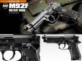 東京マルイ M92F ミリタリーモデル ブラック【ハイグレード/ホップアップ】