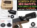 ●2019New 新型 さらにコンパクトで高性能!!【XCORTECH製 正規品】 XCORTECH XT301 MKII ウルトラコンパクト UVトレーサー(14mm逆ネジ対応)11mm正オスネジアダプター付