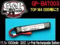 【G&P社製】GP-BAT003 / 11.1V 1000mAh (30C) Li-Poly リチャージャブル・バッテリー