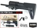 DYTAC製 EVO PDW Stock(従来型マルイ電動M4対応/伸縮式PDWストック)/ DY-SK04-TM-C-BK