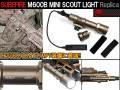 【SUREFIREタイプ】M600Bスカウトライトレプリカ  (リモート&新型プッシュスイッチ付) / ELEMENT製/EX410-DE