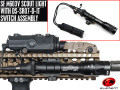 ☆SF社最新レプリカ!ストロボ搭載! (PEQ15同時操作可能ダブルコードスイッチ付)【SUREFIREタイプ】 M603V スカウトライト & SR07タイプ デュアルリモートスイッチ セット / ELEMENT製 / EX443-BK