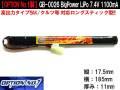 LiPOバッテリー【OPTION No.1製】GB-0026 BigPower LiPo 7.4V 1100mA (リポバッテリー)AK/クルツ/対応ロングタイプ