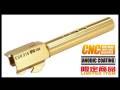 【GUARDER(ガーダー)製】CNCチタンゴールデン アルミアウターバレル