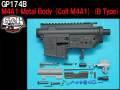 □【剛性UP!定番メタルフレーム】G&P社製 GP174B M4A1 Metal Body (Colt M4A1) (B Type) / メタル・フレーム For M4-A1(COLT) (Bタイプ)