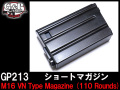 G&P社製【GP213】M16 VN Type Magazine (110 Rounds)