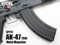 金属製AKマガジン, AK MAG, AK74, AK47