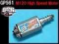 【G&P社製】GP561 / M120 High Speed Motor / M120 ハイスピードモーター