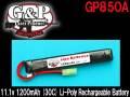 【G&P社製】GP850A / 11.1V 1200mAh (30C) リチウムポリマー・リチャージャブル・バッテリー(A)