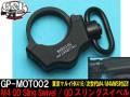 G&P社製 GP-MOT002 QD Sling Swivel / QDスリングスイベル