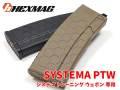 HEXマグ ダイタック PTW トレポン チャイポン 120連
