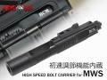 ☆東京マルイM4 MWS対応! 初速が調節可能【AngryGun製】東京マルイ GBB M4シリーズ対応 Colt形状 ハイスピードボルトボルトキャリア & MPAノズルセット 6061アルミニウム製
