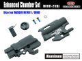 【GUARDER(ガーダー)製】東京マルイ M1911/MEUシリーズ用 強化ホップアップチャンバーセット / M1911-21(B)