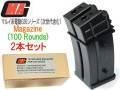 【MAG社製】マルイ系電動G36シリーズ マガジン(100 Rounds)