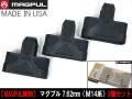 【MAGPUL実物】 マグプル 7.62mm(M14/SCAE H/G3系)3個セット