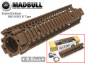 "MADBULL製【Daniel Defenseタイプレプリカ】DD Lite Rail MK18RIS II 9.5""レイルハンドガード/FDE"