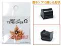 Maple Leaf(メイプル リーフ)製 オメガクッションラバー AEG対応(面ホップアップパッキン用)