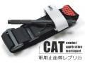 CAT キャット 止血帯 ターニケット