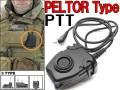 Z112 PELTORタイプレプリカ PTTスイッチ (ミリタリータイププラグ)(COMTAC/TASC1/Sordin/BOWMAN対応)