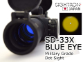 SIGHTRON サイトロン ダットサイト SD-33X BLUEEYE