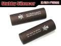 Stubbyコンパクトサイレンサー(14mm正/逆ネジ対応!!)