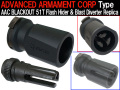AAC BLACKOUT 51T Flash Hider & Blast Diverter Replica