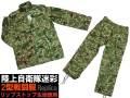 【TMC製】陸上自衛隊迷彩2型 戦闘服/ BDUレプリカ 上下セット