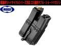 No188【東京マルイ製】電動MP5ハイサイクルシリーズ対応 220連射ダブル・ショートマガジン
