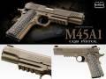 【東京マルイ】ガスブローバック M45A1 CQBピストル