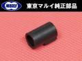 東京マルイ製 VSR-10&M4A1GBB&ガスブローバック用純正 Gホップチャンバーパッキン