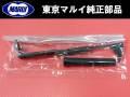 【東京マルイ純正パーツ】東京マルイ製 次世代SOPMOD M4 タペットプレート(ノズル付)