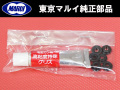 東京マルイ製 次世代M4メカBOX軸受セット/ SOPMOD 軸受けセット(高粘度特殊グリス付)