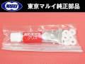 東京マルイ製 Ver2メカBOX軸受セット(高粘度特殊グリス付)