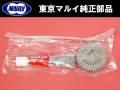 東京マルイ製 HC用スパーギア / ハイサイクルパトリオットM4等対応 (高粘度特殊グリス付)