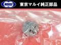 東京マルイ製 電動コンパクトマシンガン用・セクターギア (MP7A1/スコーピオン Vz.61/マック10)