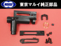 AK-24 東京マルイ製 AK用HOPチャンバーパーツセット(AK47ホップチャンバー)
