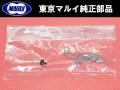 【東京マルイ純正パーツ】東京マルイ製 電動ガン 従来型 M4/M16A2 カットオフレバー