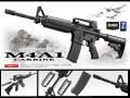 【東京マルイ】ガスブローバック マシンガン M4A1 カービン
