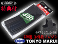 【特典付】東京マルイ製 次世代電動ブローバックM4/SCAR専用 430連射 多弾装マガジン BK