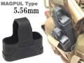 【MAGPULタイプレプリカ】 5.56mmM4/M16マグプル(超リアルモデル)