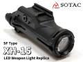 SOTAC製 高品質ポリマー樹脂 XH35 ウェポンライト レプリカ