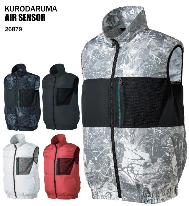 26879 AIR SENSOR-1 ベスト 男女兼用 KURODARUMA(クロダルマ)※ベスト本体のみ