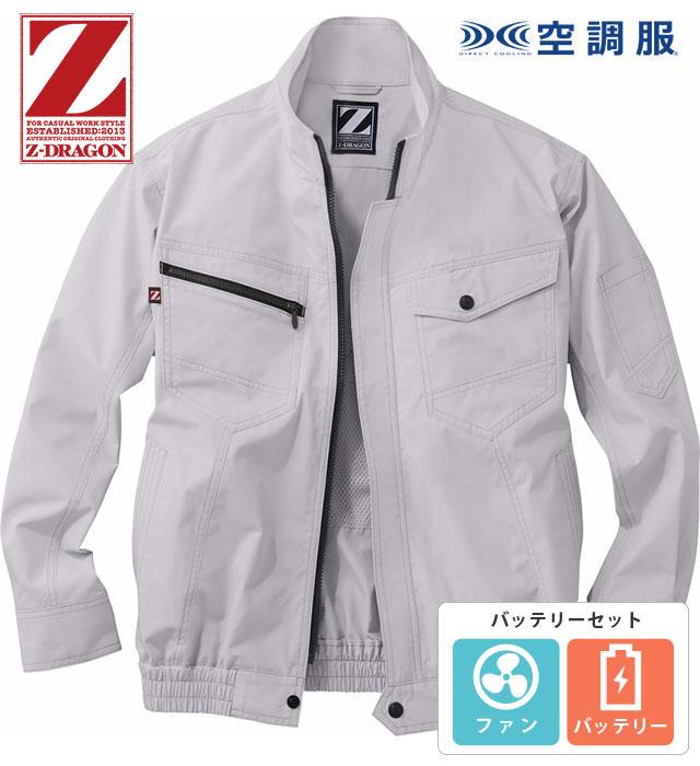 【バッテリーセット】74020 空調服™長袖ブルゾン 自重堂