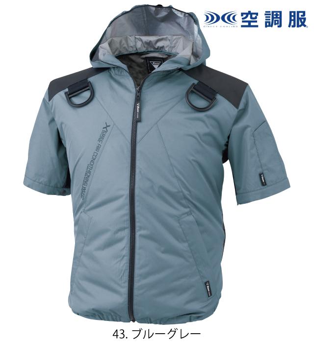 XE98105 空調服™遮熱ハーネス半袖ブルゾン(フード付) XEBEC(ジーベック)
