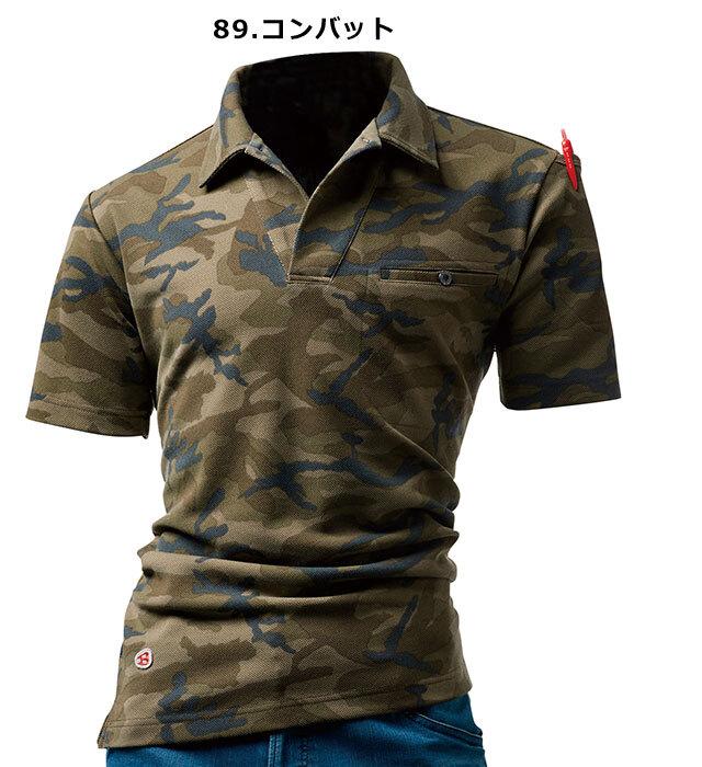 4058 オープンカラーポロシャツ BURTLE(バートル)