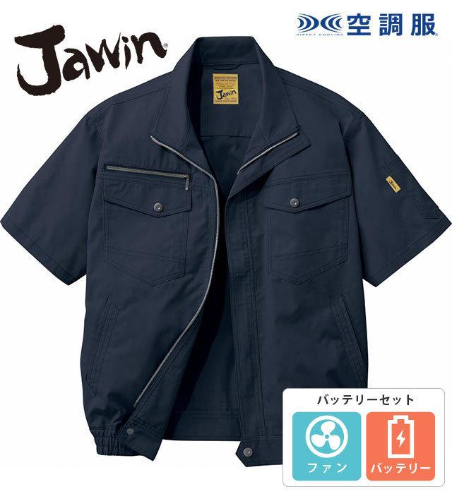 54010-set 空調服半袖ブルゾン Jawin ジャウィン 自重堂 ※服・ファン・バッテリー・充電アダプターすべてコミ!