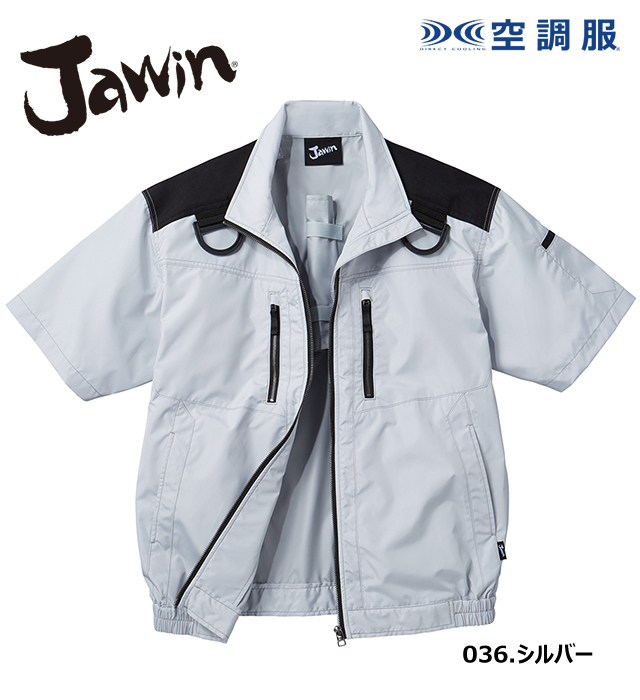 54090-set 空調服半袖ブルゾン Jawin ジャウィン 自重堂※服・ファン・バッテリー・充電アダプターすべてコミ!
