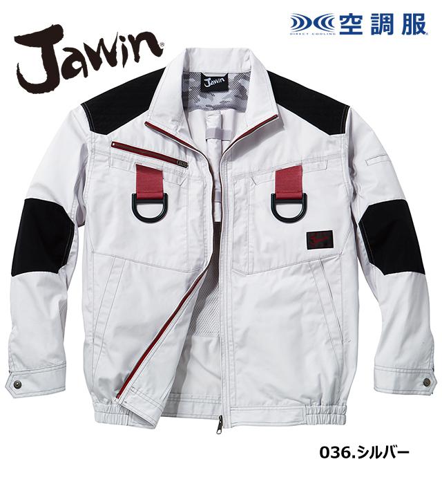 54100 空調服長袖ブルゾン Jawin ジャウィン 自重堂