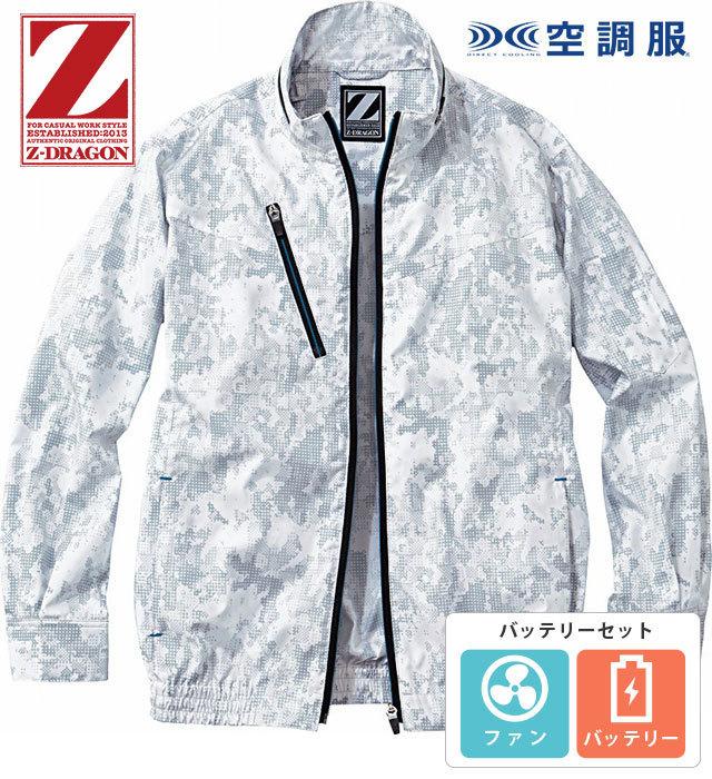 【バッテリーセット】74050 空調服™長袖ブルゾン 自重堂